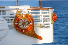 Seadream2, Details_Stimmungen, Seadream Cruises, Dubrovnik-Rom, 19